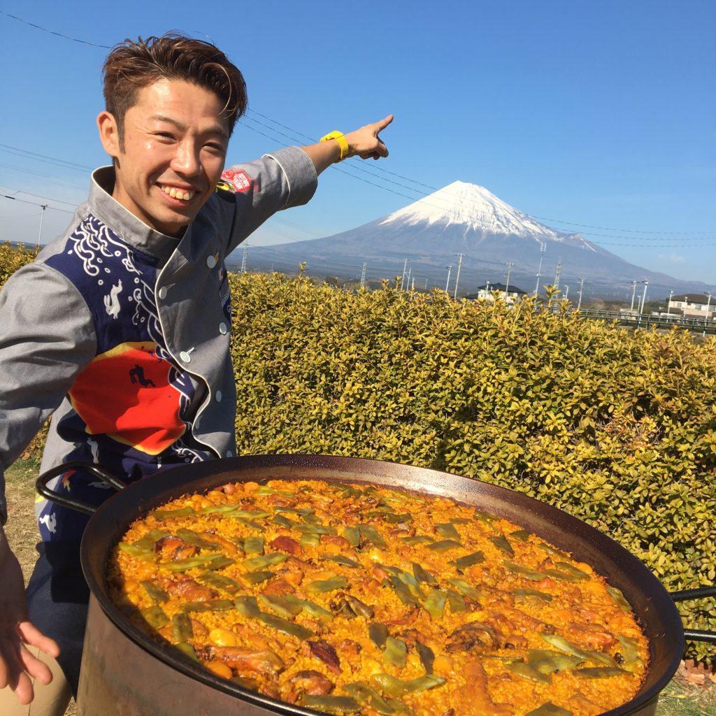 富士 パエリア