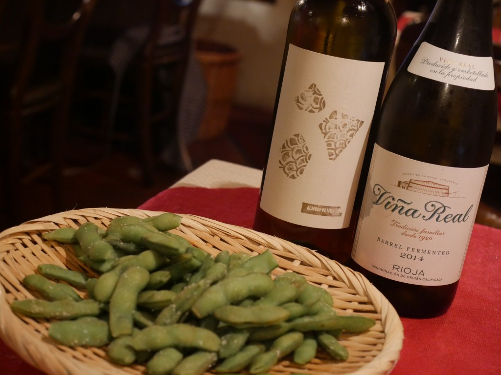 新入荷 白ワイン