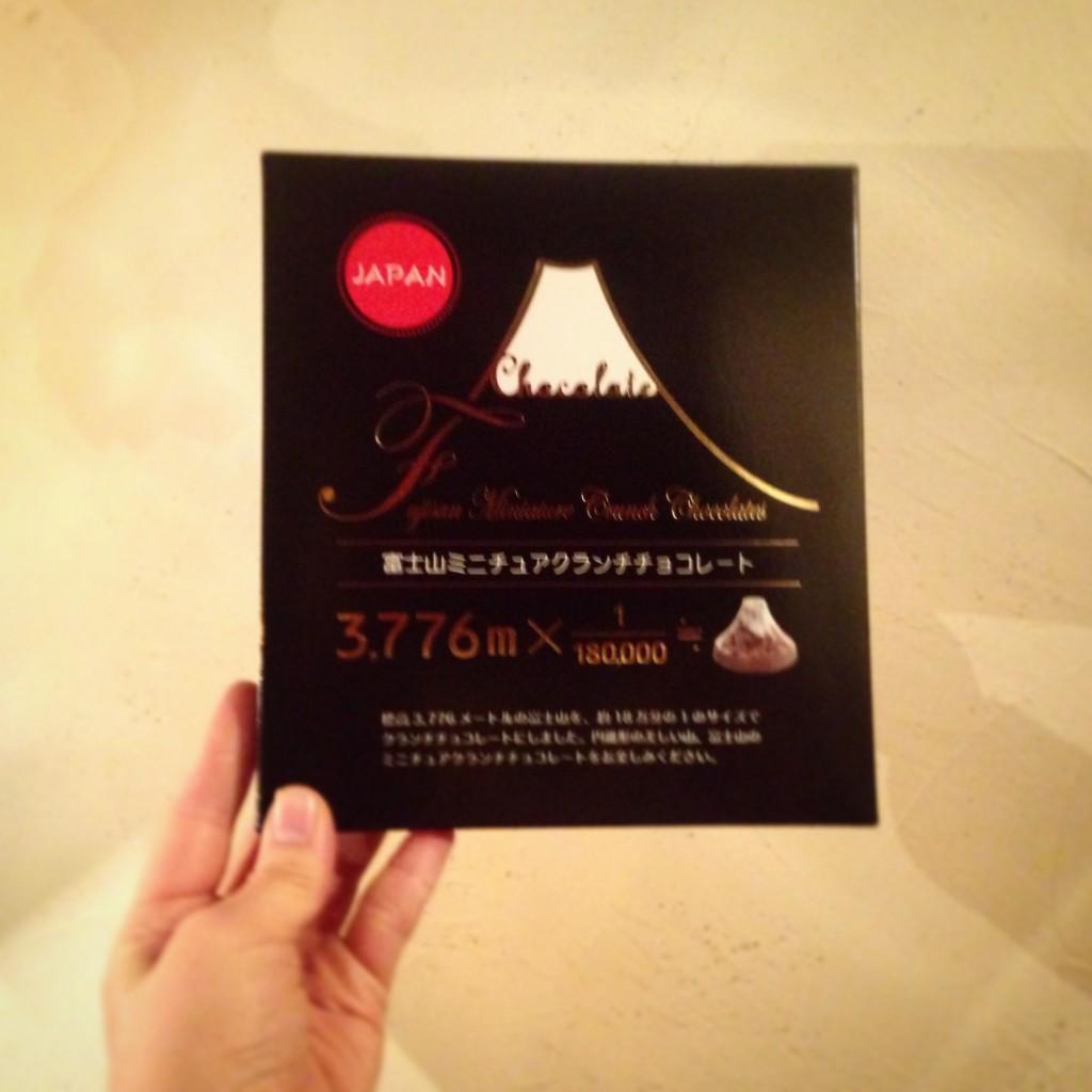 富士山クランチ