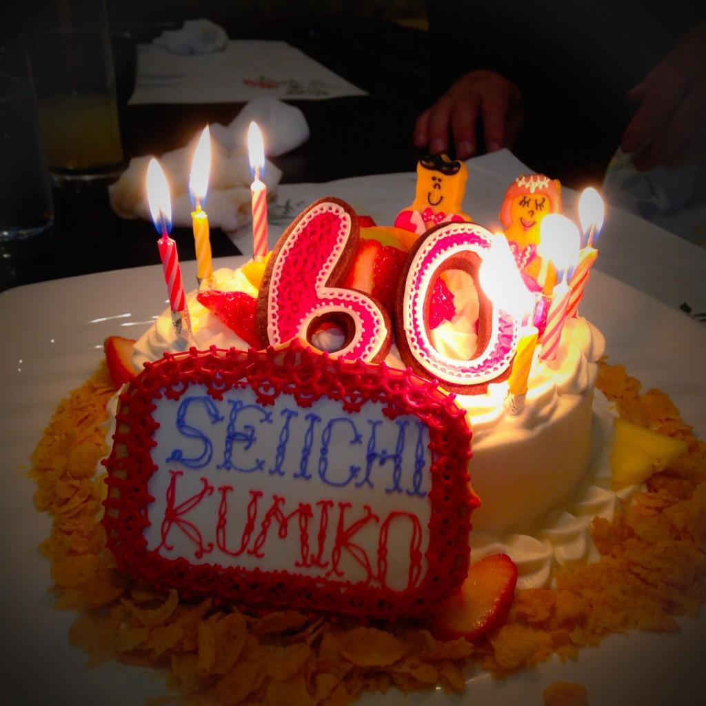 還暦祝い クッキー ケーキ