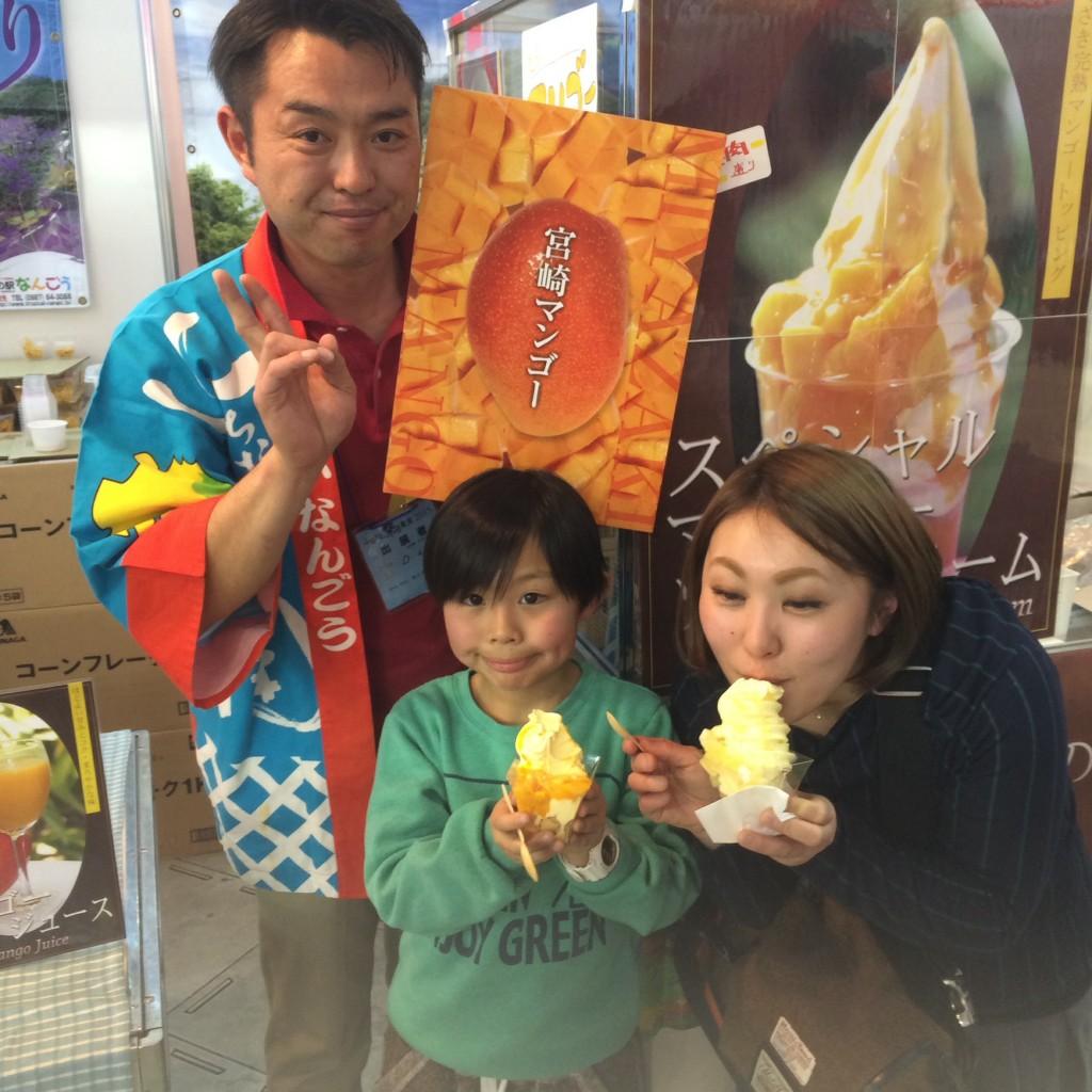 東京ドーム  ふるさと祭り 宮崎