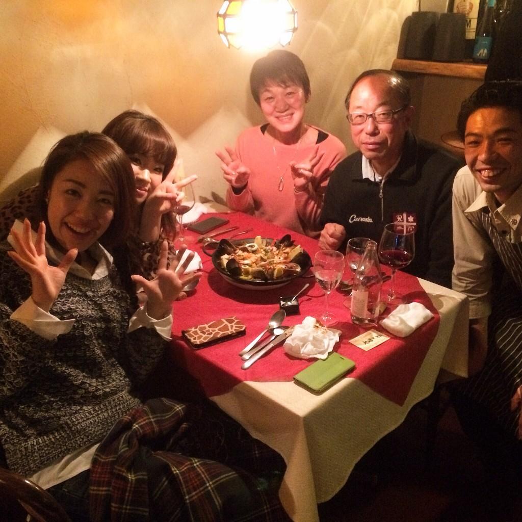 阿佐ヶ谷 結婚記念日 誕生日 ディナー