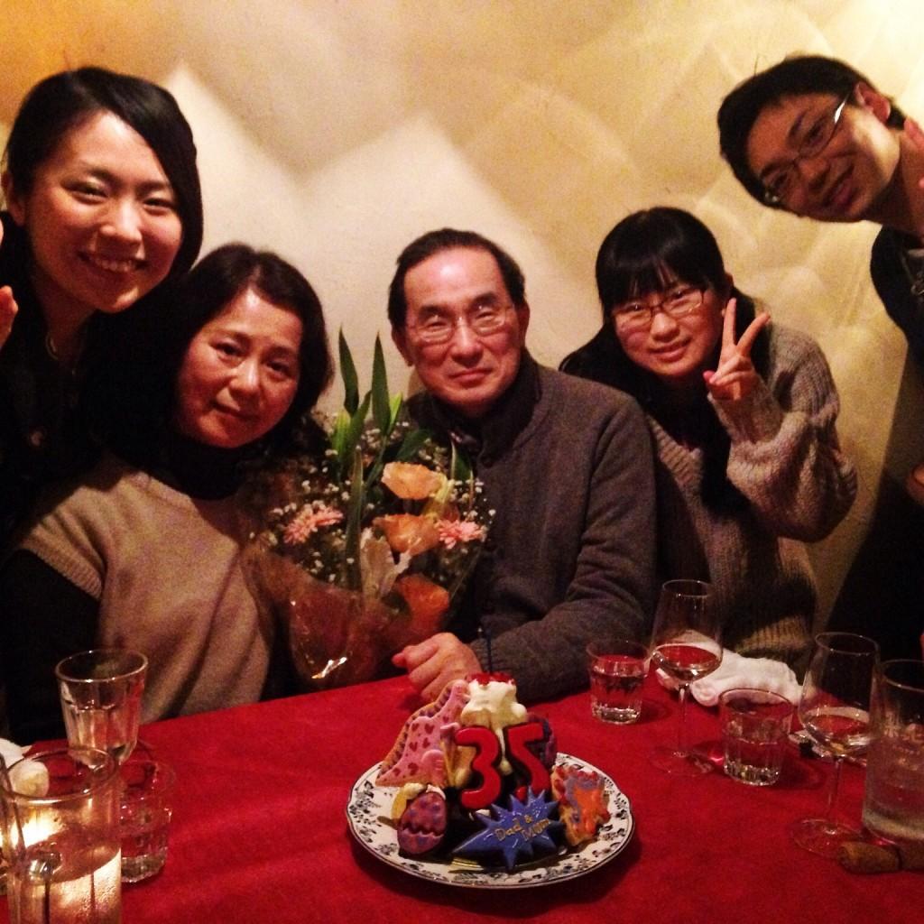 ファミリー 記念日 ディナー