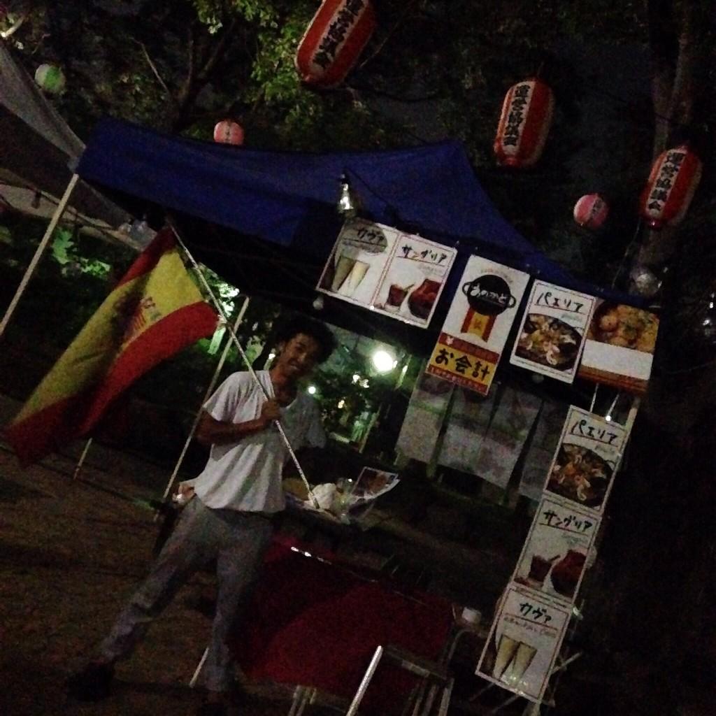 梅里中央公園 盆踊り